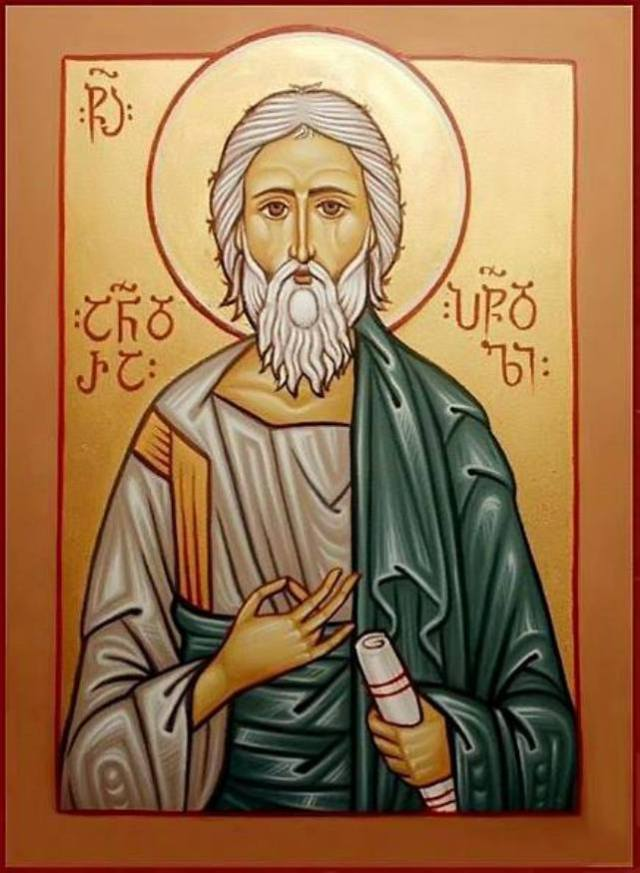 The Apostle Andrew the First-Called