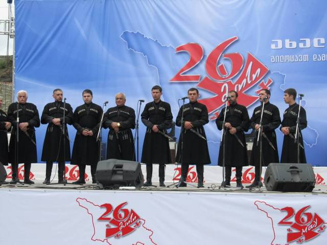 Traditional Georgian Folk singers. Photo courtesy of the Government of Georgia