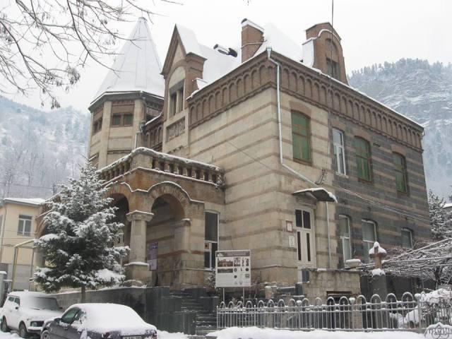 Borjomi Museum of Local History