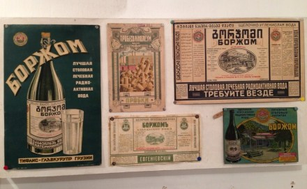 Mineral water exhibits in the Borjomi Museum of Local History