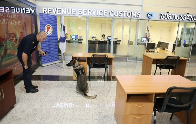 K-9 Unit at Tbilisi International Airport