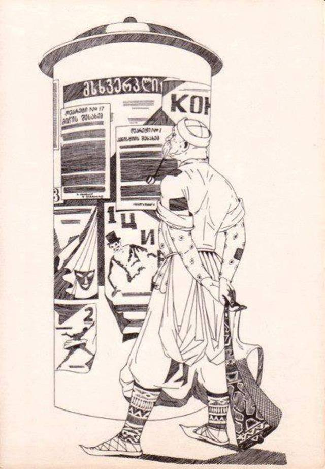 Old Tbilisi card drawn by M. Hubashvili