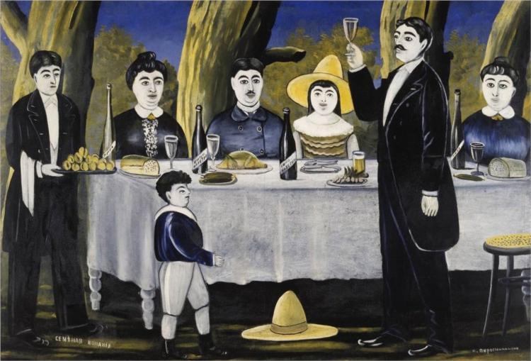 'Family Feast' by Georgian artist Niko Pirosmani, 1907.