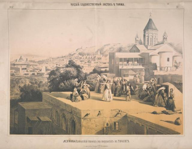 Lithograph by Vasily Timm of a Grigory Gagarin painting of Tiflis women