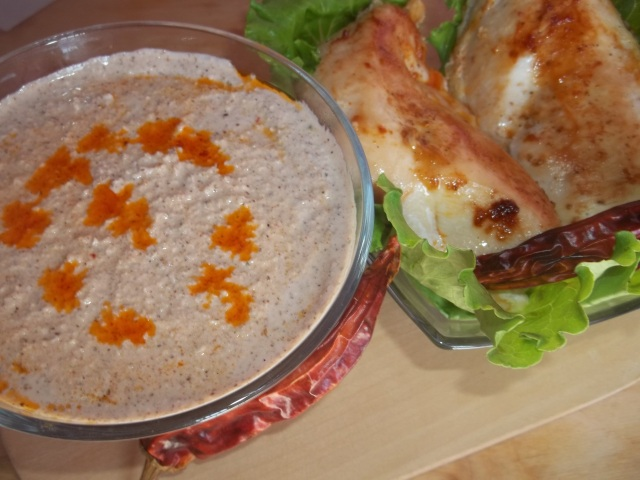 Arashykh Syzbal served with Chicken_1