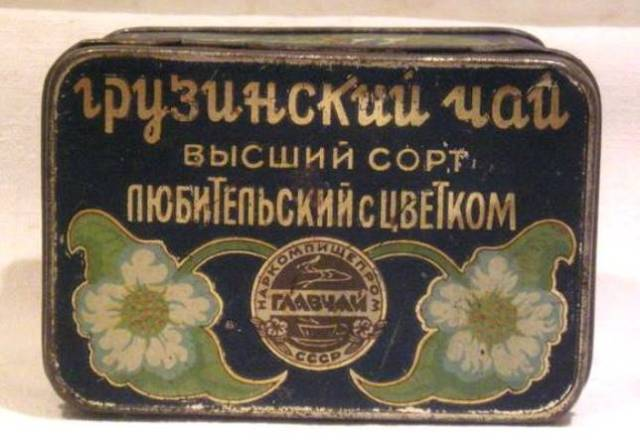 Georgian 'Bouquet' Tea intended for the Soviet Market