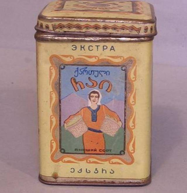 Soviet era Georgian tea tin