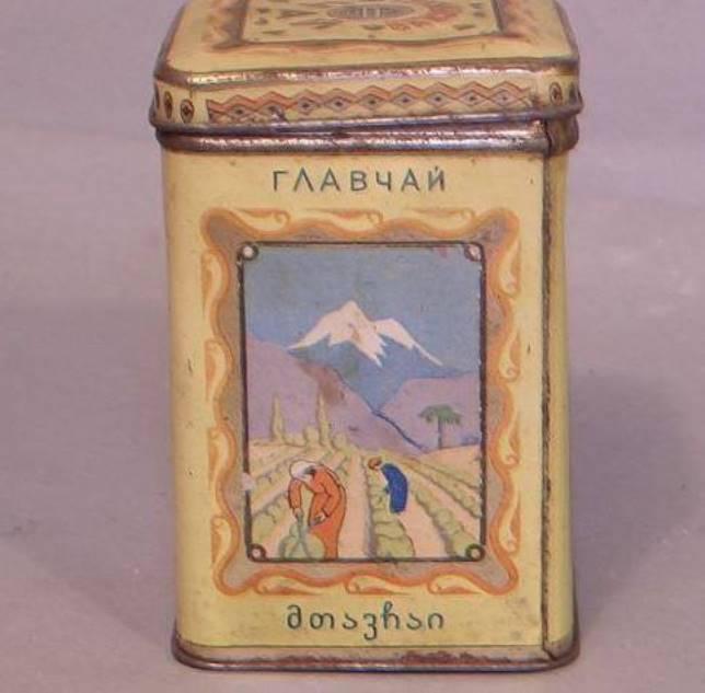 Soviet era Georgian tea tin