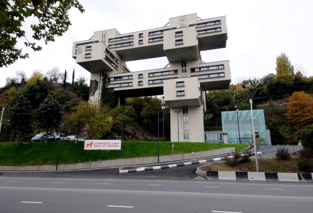 The Bank of Georgia headquarters building in Tbilisi.