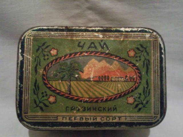 Vintage Georgian tea tin