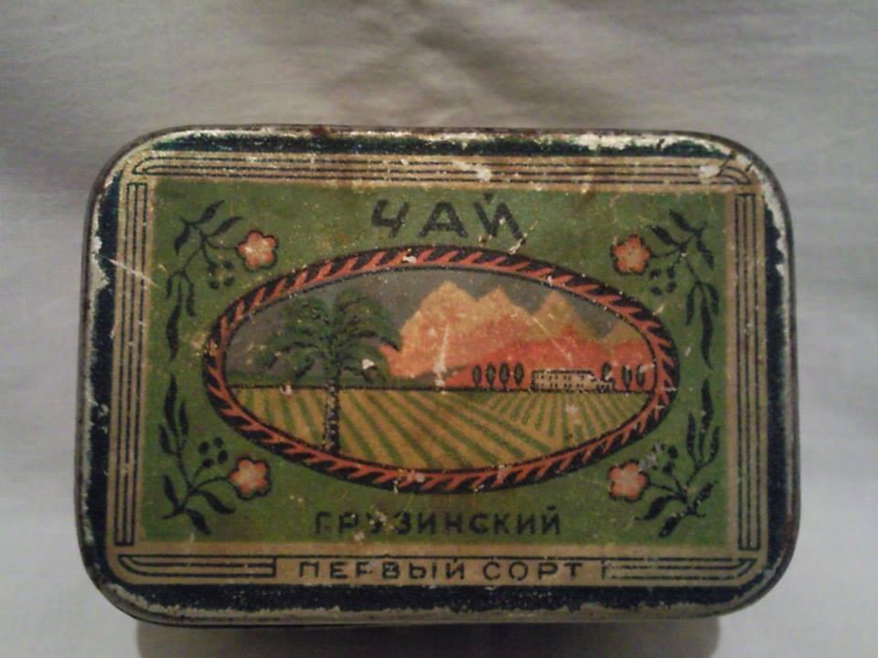 Vintage Georgian tea tin