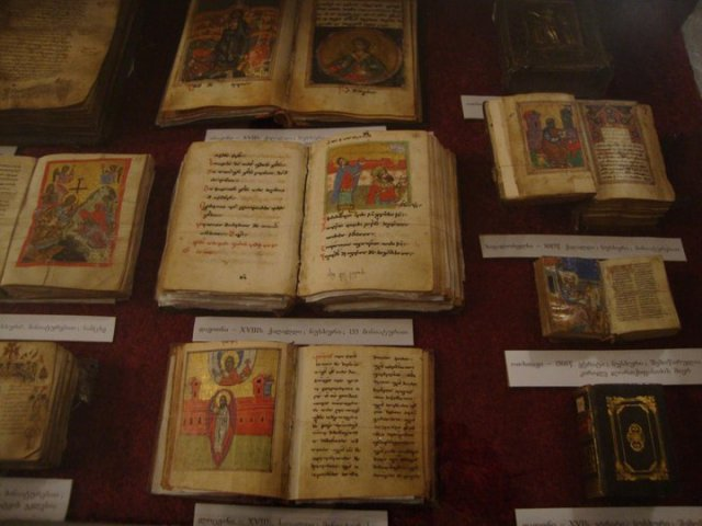 A display of Georgian Gospels