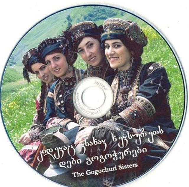 """""""And We See Khevsureti"""" CD"""