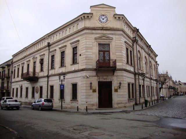 Kutaisi State Historical Museum