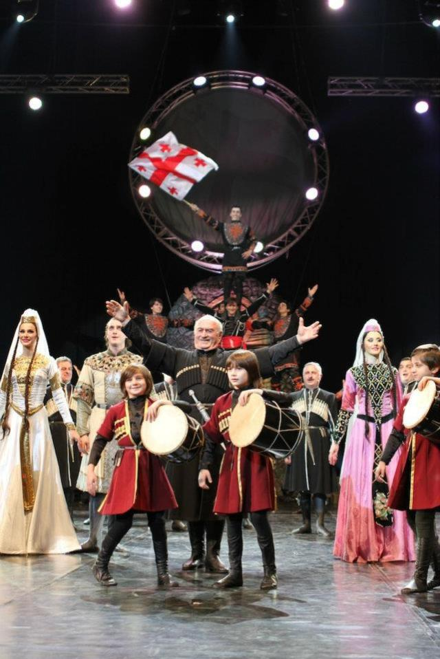 The Ensemble Erisioni