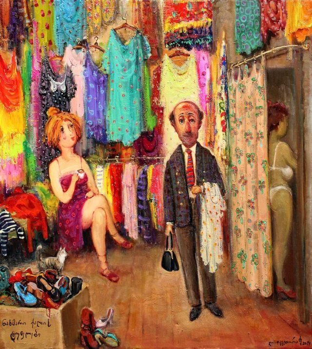 A clothes shop by Georgian artist Lado Tevdoradze