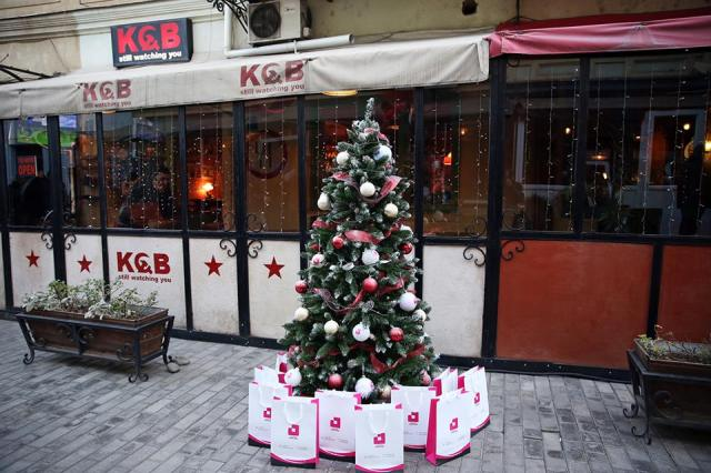 Christmas tree design by New Networks company