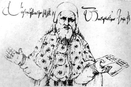 A portrait of Niceforo Irbachi from the travel album of Cristoforo Castelli
