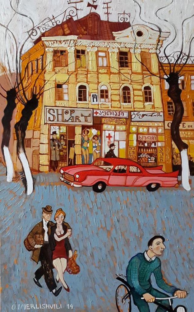 Painting by Otar Imerlishvili