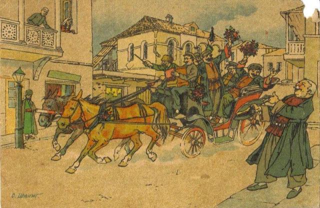 Old Tbilisi by Oskar Schmerling