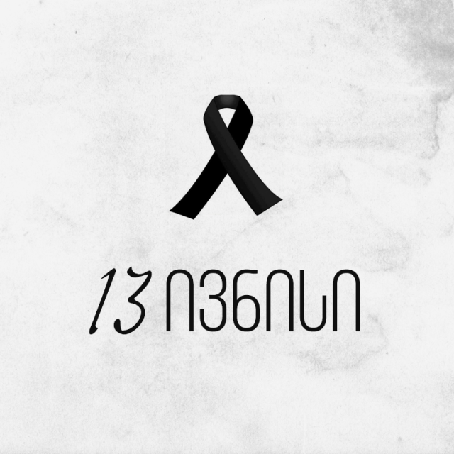 The Prime Minister has declared June 15 a day of mourning in Georgia