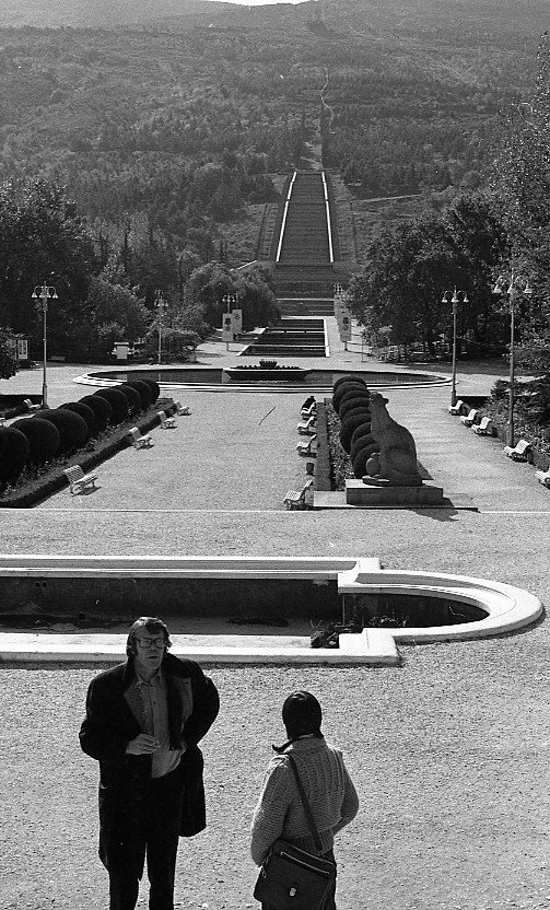 Vake Park (Georgian: ვაკის პარკი) in the Vake district of Tbilisi in 1976