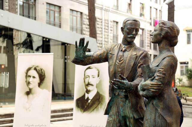 Oliver and Marjory Wardrop statue in Tbilisi