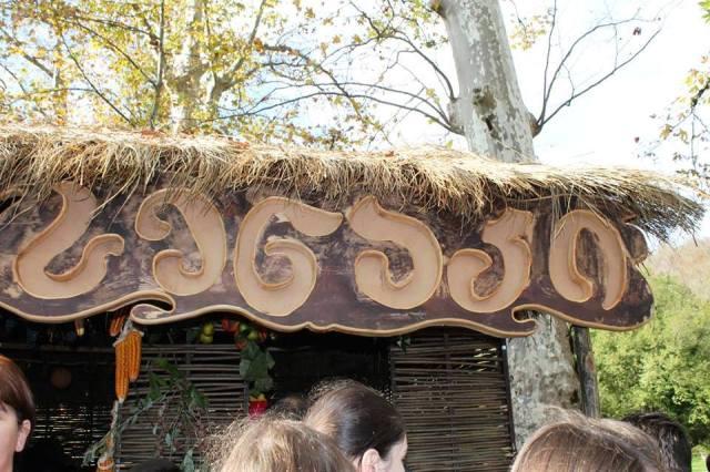 The Egrisoba 2015 festival